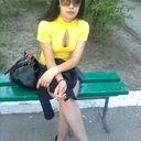 Фото Tigra