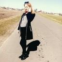 Фото Алеся