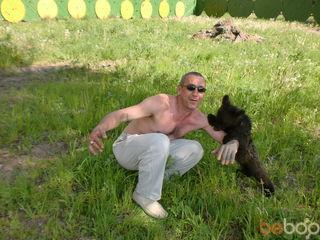 seksualnie-otnosheniya-tomsk
