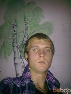 Sergey 22