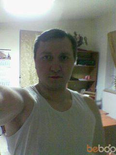Гюрги