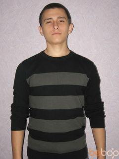 Dinar1623