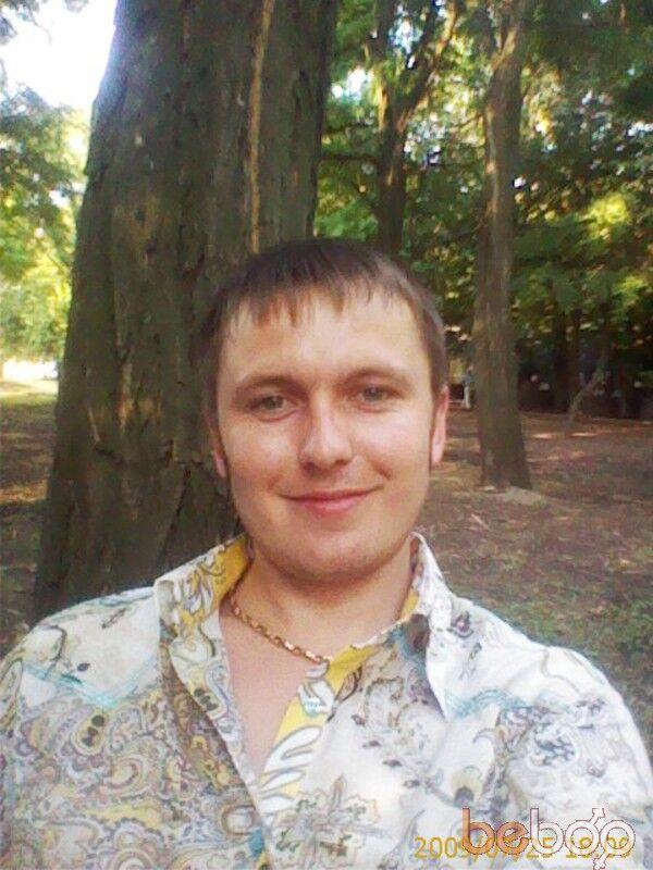 Знакомства Москва, фото мужчины Zzxx11, 36 лет, познакомится для флирта, любви и романтики, cерьезных отношений