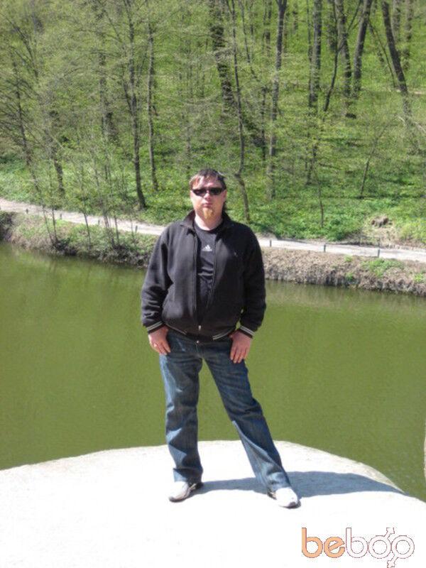 Знакомства Кривой Рог, фото мужчины Mazai, 37 лет, познакомится для флирта