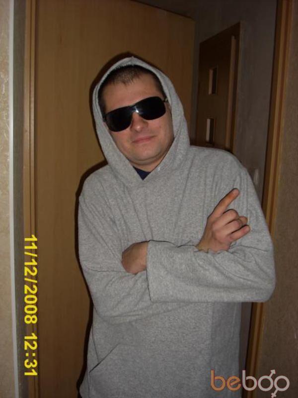 Знакомства Кишинев, фото мужчины Юра, 41 год, познакомится для любви и романтики, cерьезных отношений