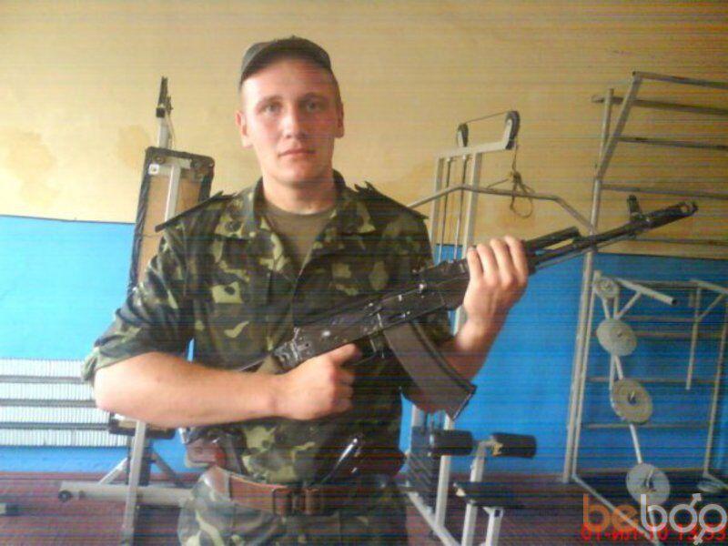 Знакомства Донецк, фото мужчины Sanik, 35 лет, познакомится для флирта