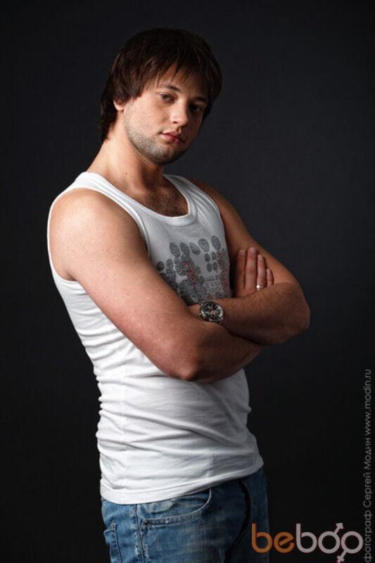 Знакомства Павлодар, фото мужчины Сергей, 41 год, познакомится для флирта
