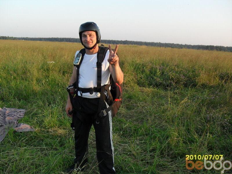 Знакомства Санкт-Петербург, фото мужчины Dezz777, 43 года, познакомится для флирта