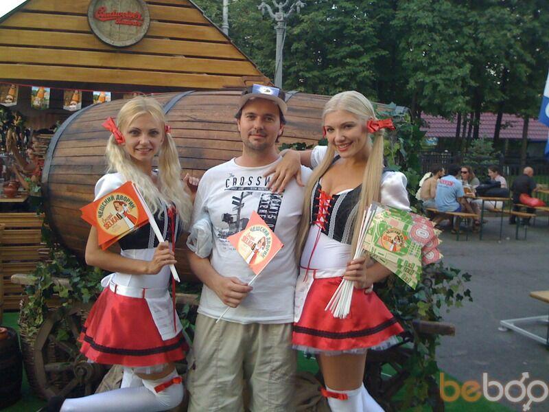 Знакомства Москва, фото мужчины Макс, 45 лет, познакомится для флирта