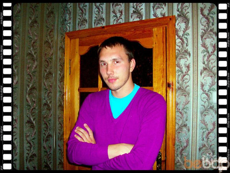Знакомства Тирасполь, фото мужчины См АНКЕТУ, 31 год, познакомится для любви и романтики, cерьезных отношений