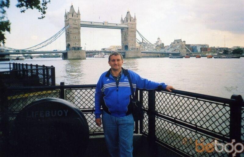 Знакомства Череповец, фото мужчины Petrov1111, 46 лет, познакомится для флирта