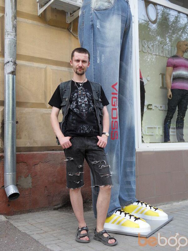 Знакомства Волгоград, фото мужчины Ликвамор, 36 лет, познакомится