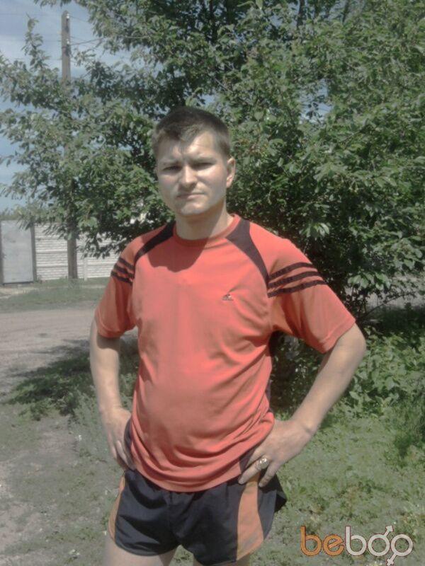 Знакомства Харьков, фото мужчины Tema5, 36 лет, познакомится для флирта