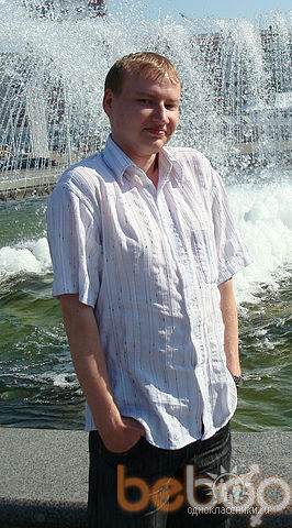 Фото мужчины Павел, Магнитогорск, Россия, 36