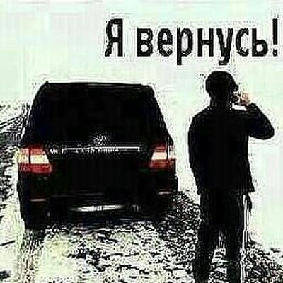 Фото мужчины Sashka, Южно-Сахалинск, Россия, 20
