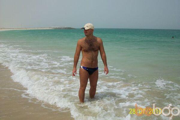 Фото мужчины join, Кишинев, Молдова, 37