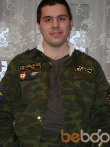 Фото мужчины xDarkLord, Воронеж, Россия, 30