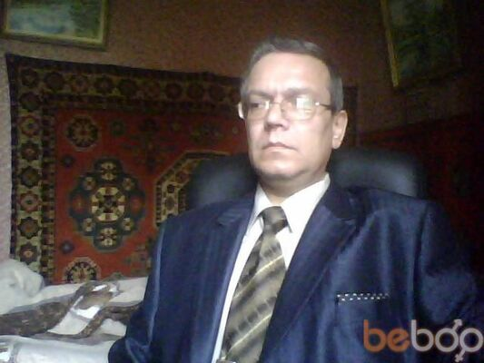 Фото мужчины Дима7, Ковров, Россия, 53