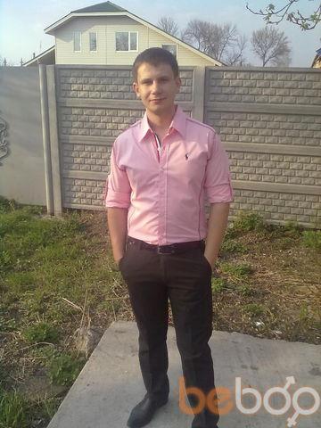 Фото мужчины Дмитрий, Прилуки, Украина, 27