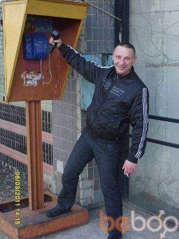 Фото мужчины Meridian, Харьков, Украина, 37