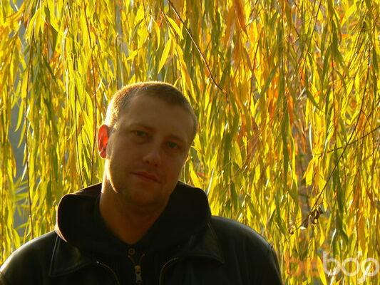 Фото мужчины Andgrey, Днепропетровск, Украина, 37