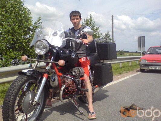 Фото мужчины андрюха, Житомир, Украина, 26