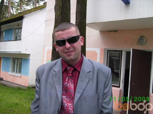 Фото мужчины ma4o, Львов, Украина, 34