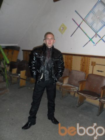 Фото мужчины СЕРГИО, Кривой Рог, Украина, 36
