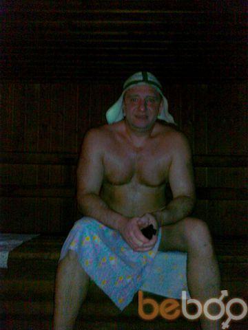Фото мужчины просто царь, Запорожье, Украина, 43