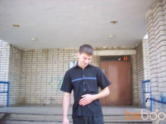 Фото мужчины bulik, Москва, Россия, 37