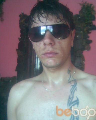 Фото мужчины BAXA, Житомир, Украина, 28