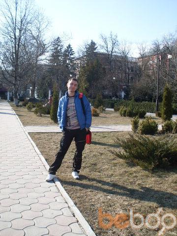 Фото мужчины Artemka, Хмельницкий, Украина, 30