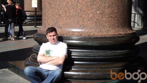 Фото мужчины Николай, Самара, Россия, 41