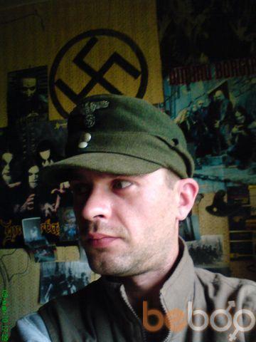 Фото мужчины Костя, Москва, Россия, 38