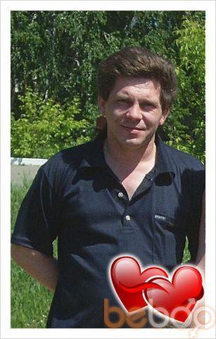 Фото мужчины Дима, Челябинск, Россия, 45
