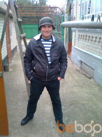 Фото мужчины Valera5, Мелитополь, Украина, 31