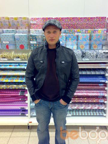 Фото мужчины terminator, Днепропетровск, Украина, 35