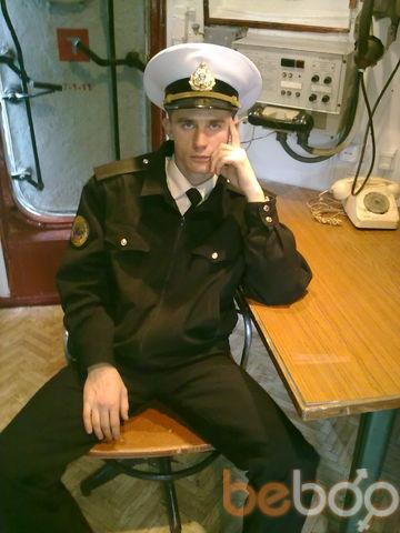 Фото мужчины Кучеряшка, Симферополь, Россия, 26