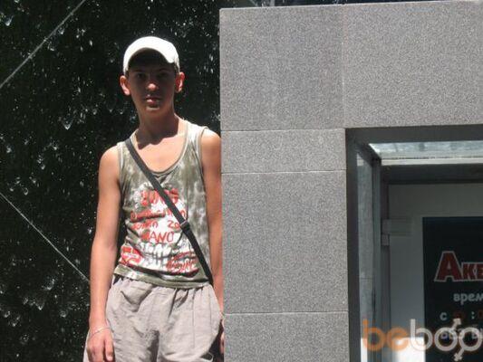 Фото мужчины максим, Днепропетровск, Украина, 23