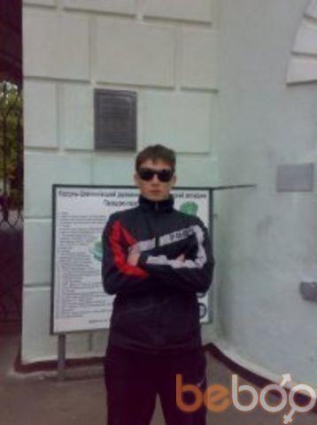 Фото мужчины shapchik, Черкассы, Украина, 25