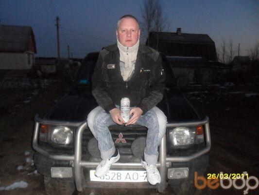 Фото мужчины железный, Минск, Беларусь, 39