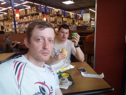 Фото мужчины Анатолий, Краснодар, Россия, 37