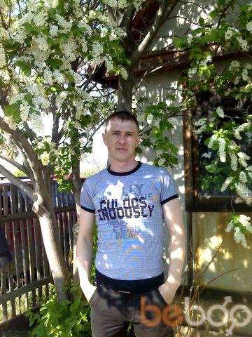 Фото мужчины Женя, Житикара, Казахстан, 37