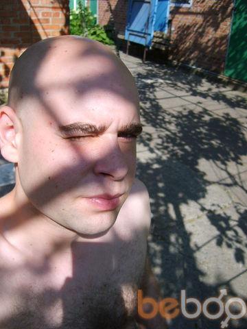 Фото мужчины TATARIN, Краснодар, Россия, 31