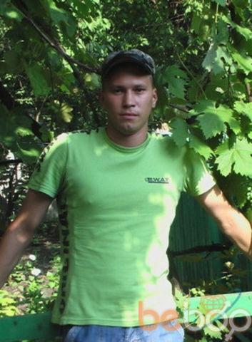 Фото мужчины Дима, Севастополь, Россия, 31