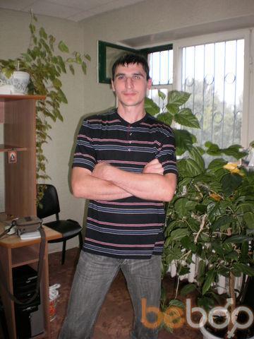 Фото мужчины Грек, Кривой Рог, Украина, 36