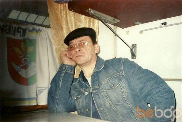 Фото мужчины serzh, Днепродзержинск, Украина, 58