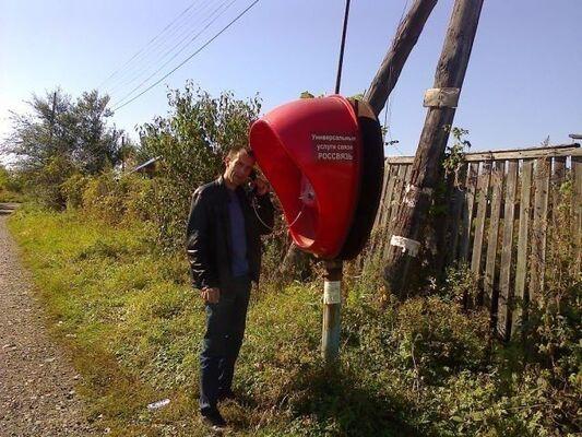 Фото мужчины Владимир, Хабаровск, Россия, 37