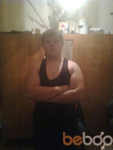 Фото мужчины antonio_910, Кызылорда, Казахстан, 26