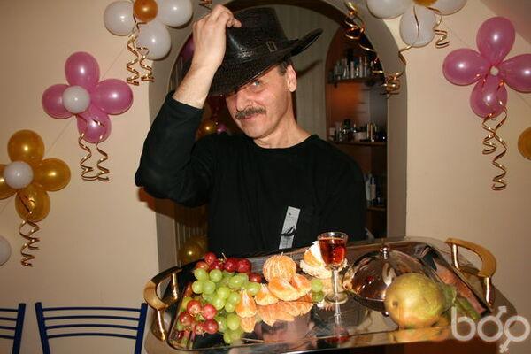 Фото мужчины Хулиган, Самара, Россия, 49